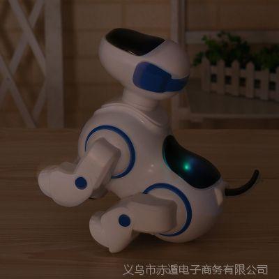 电动万向机器狗灯光音乐玩具狗跳舞机器狗儿童电动玩具厂家直销