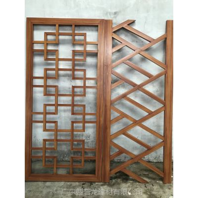 仿古木纹铝窗花制作厂家价格