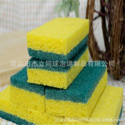 木浆绵百洁布 蓝白黄色餐桌吸水抹布海棉洗碗巾 高密度海绵擦