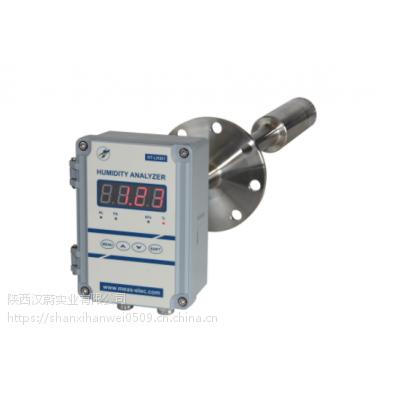 陕西汉蔚实业供应烟气湿度仪