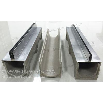 线性排水沟厂家 应用广泛 全国供货
