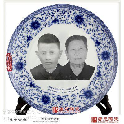 千火陶瓷 景德镇瓷像定做厂家 老人瓷像定制