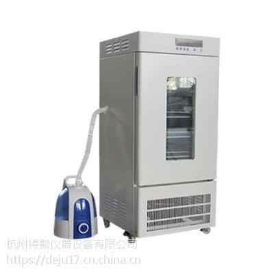 杭州得聚RH-250-T (无制冷) 二氧化碳培养箱(RT+5~65℃)250L培养箱
