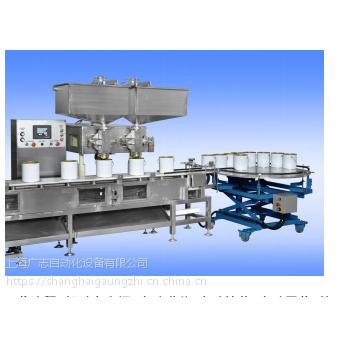全自动上桶2升桶涂料灌装生产线上海广志自动化桶常压液体