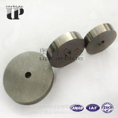 硬质合金YG8耐磨冲铝模 钨钢冲孔 冲压 拉伸 冲裁模具