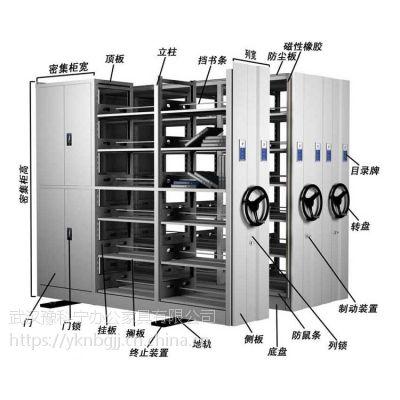 武汉档案密集架湖北密集柜智能密集架产品规格