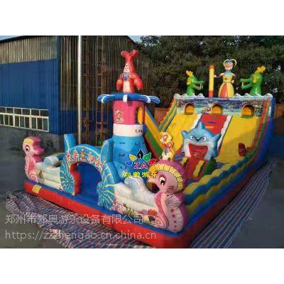 郑奥游乐厂家直销大型充气玩具充气蹦蹦床充气滑梯