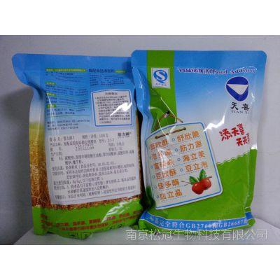 现货供应食品级筋力源H 厂家直销增稠剂筋力源H