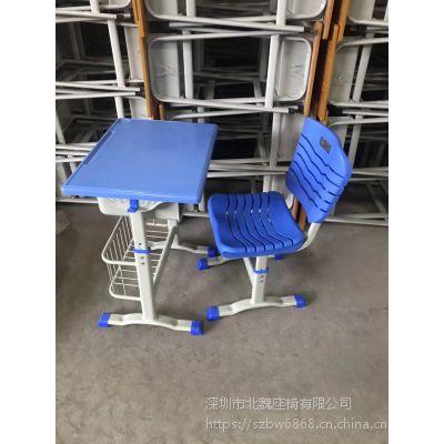 学生专用桌椅-学生椅哪个牌子好-学生课桌椅参数