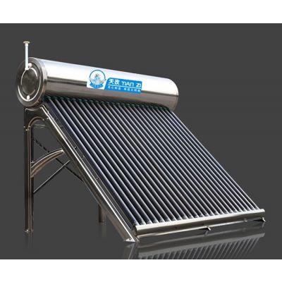 太阳能热水器-中气能源-太阳能热水器维修