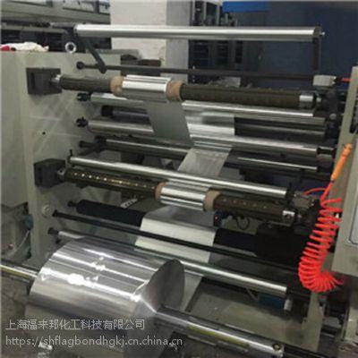 凯密特尔铝材清洗剂专业生产