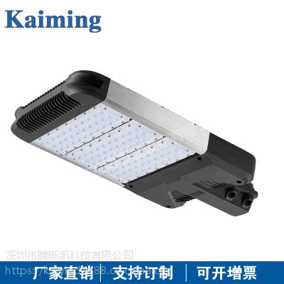 100瓦路灯头 现代智能感应LED路灯头