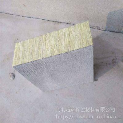 邢台市墙体专用憎水岩棉复合板工厂价直销