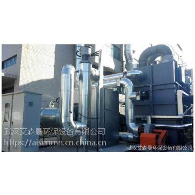 沸石转轮rco设备 工作原理