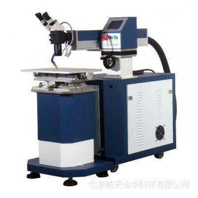 厂家直销激光焊接机 金属合金模具激光补焊机 模具激光焊接件