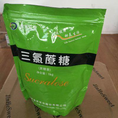 三氯蔗糖出口欧美价格