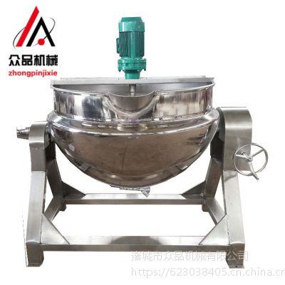 厂家直供500升蒸汽煮肉熬汤锅 不锈钢蒸汽夹层锅商用炊具可定制加工