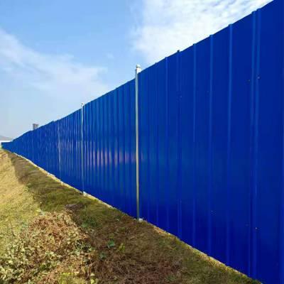 鹤山河堤施工安全围栏 单层加厚铁皮彩钢瓦围挡 瓦纹式彩钢板
