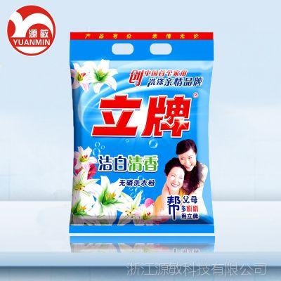 立牌全能浸泡粉1000g 清洗剂 浸泡粉 去渍粉 厂家直销 批发代加工