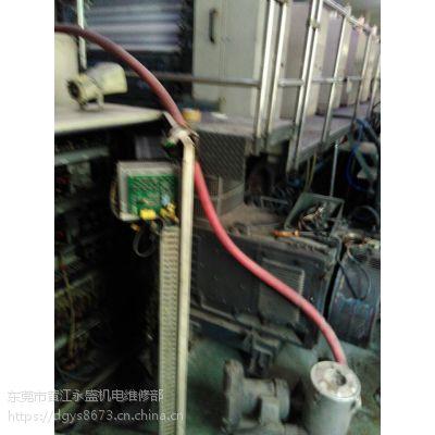 小森印刷机主电机维修、主马达维修