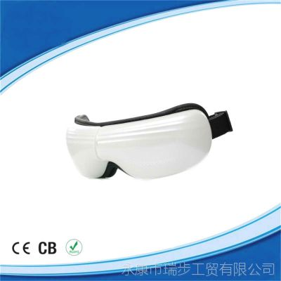 新款 智能护眼仪 眼部按摩仪 无线眼部按摩器 厂家直销气压按摩