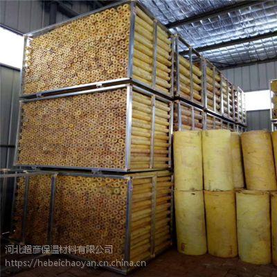 阳泉市防火铝箔保温管不同厚度价格