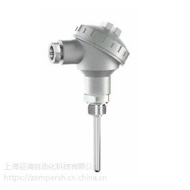 天沐NS-T53系列铠装式,温度传感器