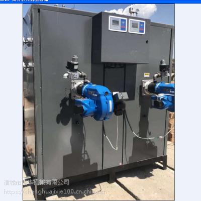 蒸汽发生器 燃气 节能环保 600公斤产气量 一键启动 厂家定制