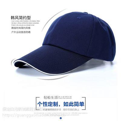 广告帽棒球帽定做DIY帽子来样定做