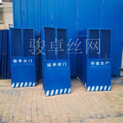 建筑施工电梯门 黄色喷塑基坑护栏网 加工定做警示围栏