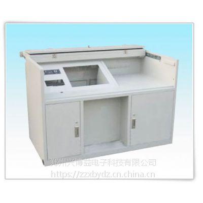 郑州1.2米钢制多媒体讲台生产厂家参数介绍