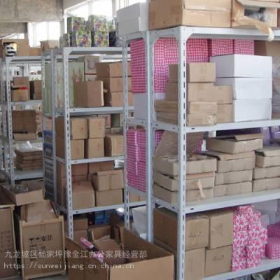 厂家直销仓储货架 车间重型货架 轻型重型库房 货架仓库钢制储物架