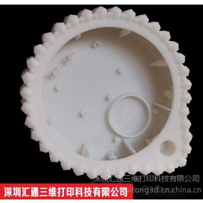 供应汇通三维打印HTKS0249工业电风扇塑胶手板模型3D打印加工