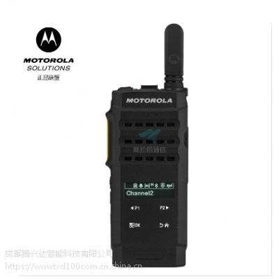 摩托罗拉对讲机SL2M 成都对讲机发货