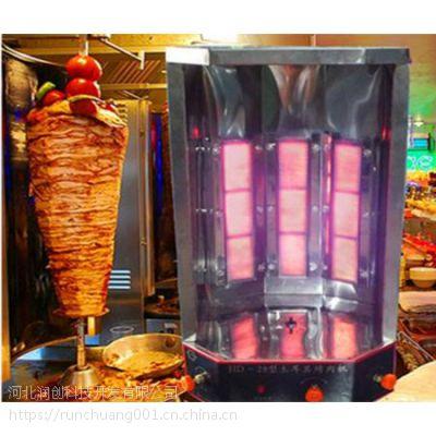大丰自动烤羊肉串机,电烧烤炉,不二之选