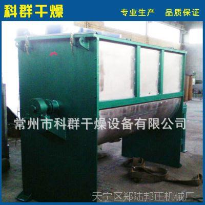 厂家推荐WLDH系列碳酸钙粉卧式混合机石灰粉卧式搅拌机