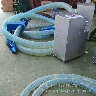 都用-塑料颗粒软管吸粮机 车载电动抽粮机 沙子装卸吸粮机