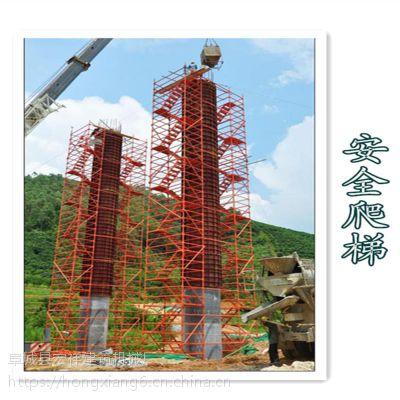 建筑施工安全爬梯路桥高墩安全爬梯桥梁安全爬梯生产厂家