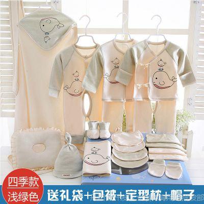 初生礼盒纯棉套装0-3个月6春秋夏季新生儿刚出生宝宝用品婴儿衣服