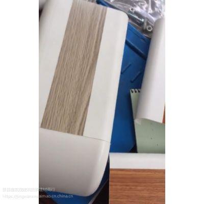 河北厂家直销医院走廊140木纹防撞扶手 078很漂亮的一款浅木纹
