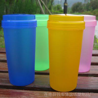 塑料广告水杯定做 螺旋礼品杯水杯 果汁杯磨砂杯子定制免费设计