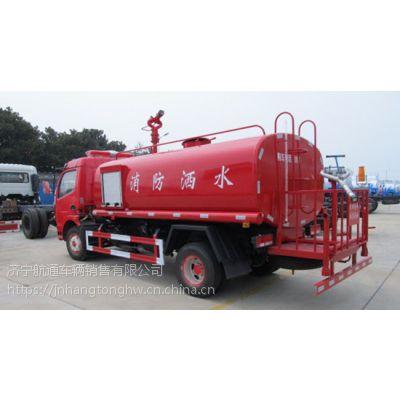 东风多利卡消防车 供水型消防车排量1.3l