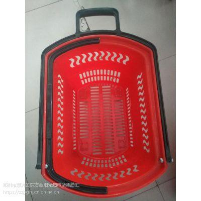 超市购物篮购物车拉杆KTV塑料篮手提篮便利店筐子买菜篮带轮