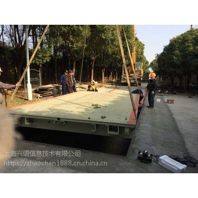 江苏保衡SCS-200吨大型称汽车地磅秤,150吨物连网连接电脑设备