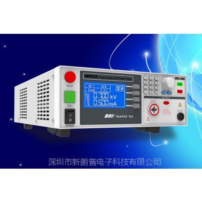 尚沄绝缘耐压测试仪SW3422B(5KVAC/20mA,6KVDC/10mA)