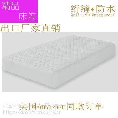 绗缝棉防水隔尿防虫床笠床罩床垫套席梦思罩
