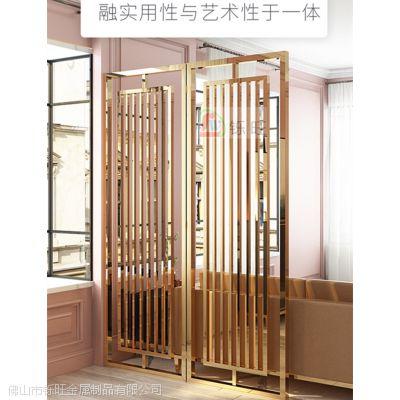 佛山铄旺金属制品厂生产玫瑰金屏风 定制客厅玄关遮挡镜面不锈钢屏风