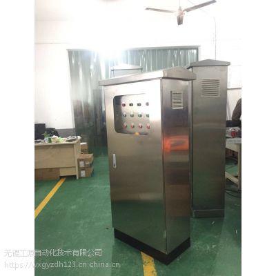 非标配电柜 污水处理控制柜成套
