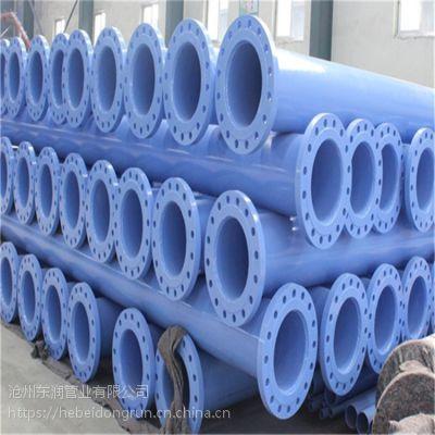 高压力输水用焊接法兰159*6涂塑无缝钢管 20#材质8163无缝钢管