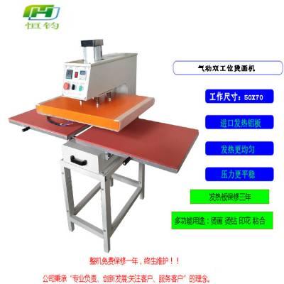 气动烫画机_厂家供应气压气压烫画机烫钻机气动服装烫图机
